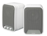 ELPSP02 External Speakers - 2 x 15W