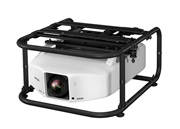 ELPMB44 Frame for Epson Z Series Projectors