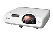 EB-525W - Short Throw Projector